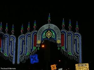 Malaga Fair Lights