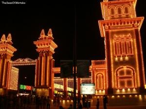 Malaga Fair Castle Entrance