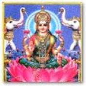 Hare Krishna - Public Domain Image