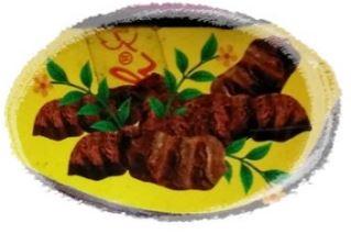 Shikakai Indian Ayurvedic Herbs